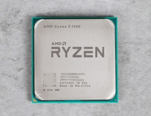 Процессор AMD RYZEN R5-1400 (Soc-AM4) (512 Кб x4 + 8Мб) 64-bit 3.2-3,4 GHz Summit Ridge фото №9749