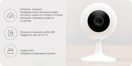 Камера IP Xiaomi Xiaobai Smart Camera 1080p (CMSXJ17A) x017a01018088 Mi Home WiFi, до 64 ГБ MicroSD фото №16889