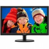 "Монитор 21.5"" TFT Philips 223V5LHSB (00/01) черный TN+film LED 5ms 16:9 HDMI Mat 250cd фото №9404"